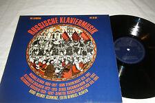 RUSSISCHE KLAVIERMUSIK Hans-Helmut Schwarz & Edith Henrici LP Da Camera Germany