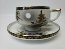 Vintage KUTANI Hand Painted China Tea Cup And Saucer Pagoda and Moon Pattern