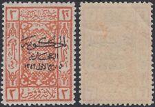 1925 Saudi Arabia HEJAZ **/MNH Mi.79b, SC#L96, SG#121 red-orange. [sr3496]