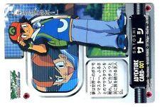 PROMO POKEMON POCKET MONSTERS DATA ADVENTURE CARD-001 SATOSHI