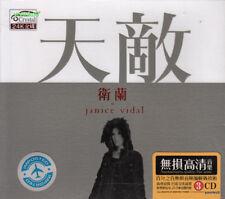 Janice Vidal  衛蘭  天敵  + Greatest Hit 3 CD 58 Songs 24K Gold Dics