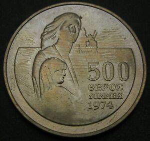 CYPRUS 500 Mils 1976 - Copper/Nickel - Refugees - XF/aUNC - 3193