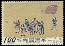 """CHINA TAIWAN 1610 (Mi721) - """"Musicians and Standard Bearer"""" (pa58075)"""