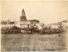 Russie, Russia, Moscou, place et château à identifier  Vintage albumen print T