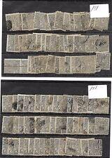 España. Conjunto de 200 sellos usados de 5 ct negro usados