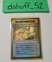 Pokemon Pikachu illustrator card! This is the best on on eBay! Proxy holographic
