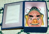 Handsome Beijing Opera Hand Painted Ceramic  Mask Asian Wall Art In Original Box