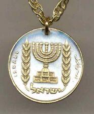 """Israel ½ Lirah """"Menorah""""Coin Pendant Necklace."""