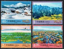 CHINA 2016 - BEAUTIFUL CHINA (2) R32-2 SET OF FOUR STAMPS, MINT, NH
