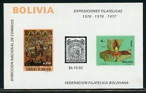 Bolivia MNH S/S Michel BLOCK 41 Flowers FLORA Art Paintings STAMP EXPOs $$$