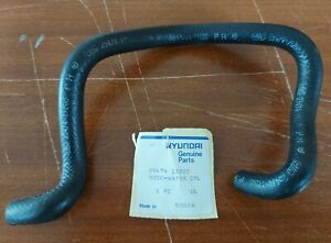 New HYUNDAI PONY 1982-1986 Hose Coolant Cylinder #2547411200
