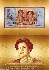 THAILAND 80 BAHT 2012 KING COMMEMORATIVE UNC SIRIKIT VAJIRALONGKORN NOTE +FOLDER