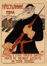 """Russian Propaganda Poster """"PEASANT! A RED RIFLE IN YOUR HANDS"""", Soviet Communism"""