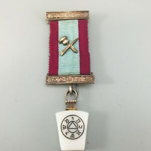 Vintage Silver Masonic Mark Master Mason - HTWSSTKS - Medal / Jewel
