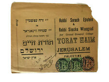 Palestine Israel 1923 Rare Collectible Cover from UK Pence Penny Postage Stamps