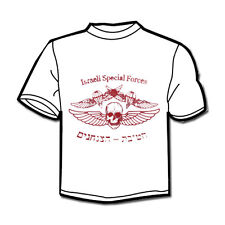 Israeli Army Paratrooper Military Infantry Airborne Parachutes Wings Skull Shirt