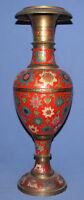 Vintage hand made ornate floral brass vase
