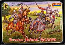Strelets Models 1/72 RUSSIAN MEDIEVAL HORSEMAN Figure Set