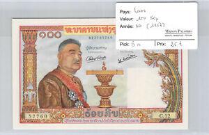 Laos 100 Kip ND(1957) Pick 6a