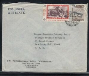 INDONESIA Commercial Cover Djakarta to New York City 16-12-1967 Cancel