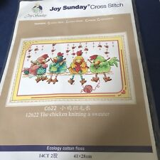 Knitting chickens Cross Stitch Kit