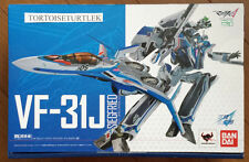 Bandai DX Chogokin Macross Delta VF-31J Siegfried Hayate Immelmann Action Figure