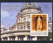 Hungary 2005 Basilica/Church/Religion/Buildings/Architecture/Art 1v m/s (n33770)