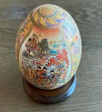 Chinese egg shell porcelain