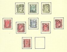 Colony Used Postage Bechuanaland Stamps (Pre-1966)