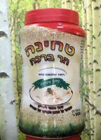 Tahini Har Bracha 100% Pure Sesame Seed Net Wt. 500g,Glat Milling with millstone
