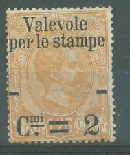 timbre neuf Italie YT 50(*) sans gomme
