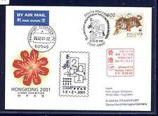 "54958) LH SF Hongkong - Frankfurt 6.2.2001, sp.card Russland Tiger ""500"""