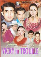 VICKY IN TROUBLE - NEW PAKISTANI COMEDY STAGE DRAMA DVD