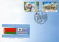 Belarus 2017 FDC Diplomatic Relations Uruguay 2v Set Cover Architecture Stamps