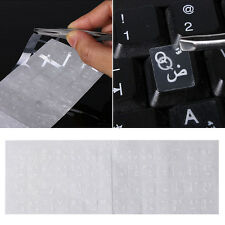 4pcs/set White Letters Arabic Layout Transparent Keyboard No Reflection Sticker