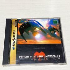 Radiant Silvergun Sega Saturn SS Game Software