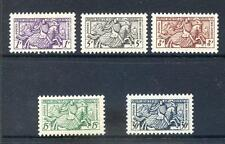 Monaco 1951 set 5 mint Seal of Prince Rainier lll unmounted mint (2017/05/25#14)