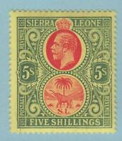SIERRA LEONE 117 MINT HINGED OG * NO FAULTS EXTRA FINE !