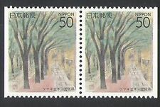 Japan 1995 Zalkova Trees/Nature/Plants/Animation bklt pr (n34612)
