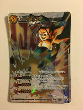 Dragon Ball Miracle Battle Carddass DB07 Super Omega 13 (2012)