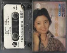 Taiwan Teresa Teng 邓丽君 Love Songs Rare PS Label Singapore Cassette CS1054