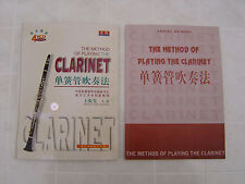 Learn Teach To Play Music Clarinet 4 Vcd + Book Set Chinese Beginner Lesson Book