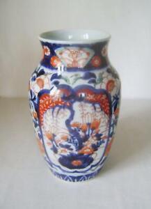 Excellent Antique Japanese Arita / Imari  Porcelain Vase: C.19th : 24.5 cm high