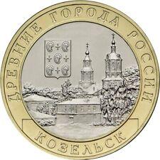 Russia 10 rubles 2020, Kozelsk UNC