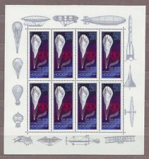 1983 Russia Stratospheric Flight Stratostat Space Russian mini sheet MNH OG