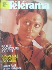 1801 SMITA PATIL MUSéES DE PROVINCES MUSE D'ALBRAY JEANNE MOREAU TELERAMA 1984