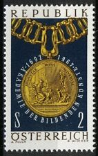 Austria 1967, 275 years Academy of Fine Arts, Vienna VF MNH, Mi 1248