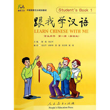 Learn Chinese With Me Book English edition in English for Chinese starters 2CDs