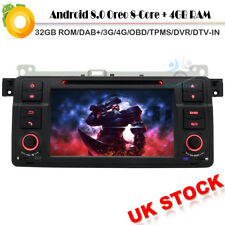 "7"" BMW E46 3er 318 320 325 M3 Rover 75 MG ZT Car Radio DAB+4G GPS Android 8.0 CD"