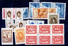 Argentina Mint Mixed Collection Incl Blocks X7131